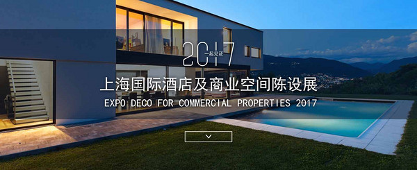 Expo Deco For Commercial Properties