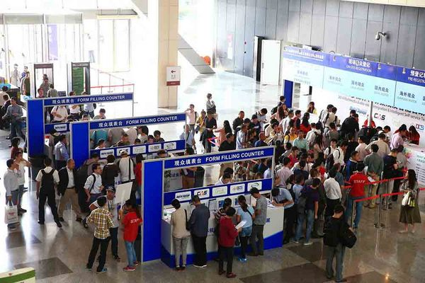 The 14th China Self-service, Kiosk and Vending Show