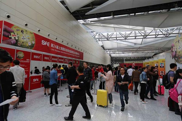 26th Shanghai International Franchise Exhibition