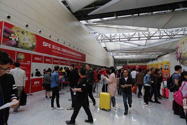 26th Shanghai International Franchise Exhibition