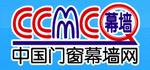 中国门窗幕墙网