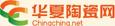 华夏陶瓷网