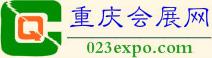 重庆会展网