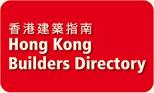 香港建筑指南