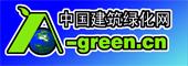 中国建筑绿环网