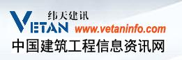 中国建筑工程信息资讯网