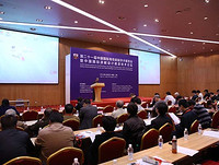 The Forum is intended to build a high-end forum fo