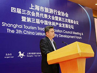 Holding with Shanghai Tourism Trade Association