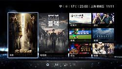 智驿信息酒店电视系统 酒店电视40寸1599起购 全新价格颠覆