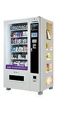 自动售货机 小微型自动贩卖机 安全套手帕纸售卖机 超级代工厂家 小微型自动贩卖机 安全套手帕纸售卖机 超级代工厂家