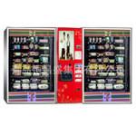 自动售货机 蔬菜生鲜牛奶售卖机 万能综合迷你超市机 山东青岛
