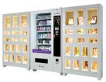 智能自动售货机成人用品安全套无人售货机生产厂家微信支付宝现金