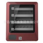 成人用品自动售货机智能无人避孕套安全套自动售卖机微信售货机