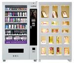 成人用品无人售货机生产厂家全智能自动售货机微信支付宝现金支付