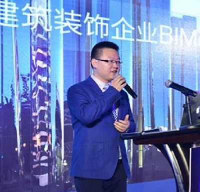 建筑装饰BIM服务体系推介会日前在京举办