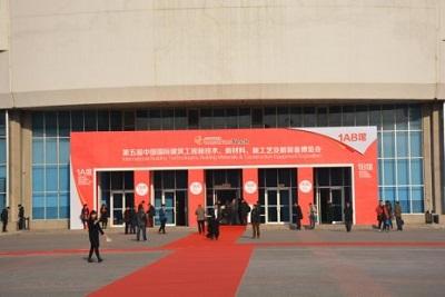 建筑四新建筑建材博览会成功举办