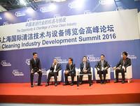 CCE2017中国清洁与物业管理创新论坛