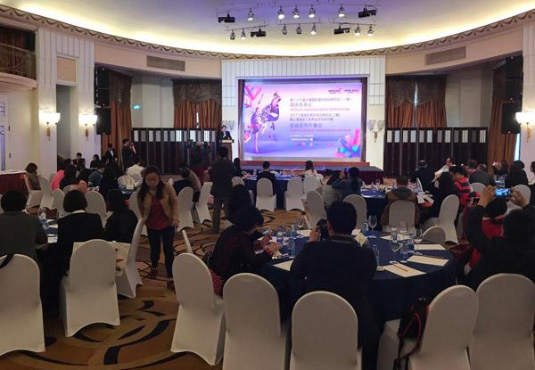 上海酒店工程商业空间系列展新闻发布午餐会顺利举行