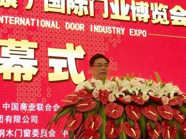 第八届中国(永康)国际门业博览会5月26日开幕