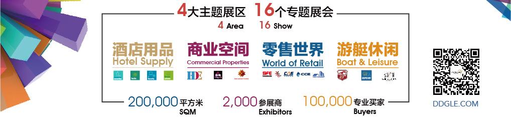酒店展二期—上海国际酒店用品、工程及商业空间系列展HOTEL PLUS是专为酒店、餐厅、商场、办公楼、医院等各类商业空间特别打造的,为其提供产品、服务和解决方案于一体的一站式采购平台。每年4月底在上海举办。是国内酒店,零售和商业空间领域的超级大展。 展会规模为20万平方米,分四大核心主题,16个专题板块: 酒店用品:酒店客房用品,酒店布草/制服,酒店IT/安防,酒店投资及连锁加盟联展 零售世界:连锁加盟,自助服务与设备,零售设计/设备,清洁/物业管理联展; 商业空间:酒店用品,建筑装饰,工程与室内设计,照明电器,定制家具系列展; 游艇休闲:游艇,游艇设备及配件,生活方式上海秀 与酒店展一期HOTELEX的餐饮设备、桌面用品,高端食品和饮料内容板块相结合,共同构建40万平米,4000家参展商,20万海内外买家的全球超级酒店行业航母级展会。