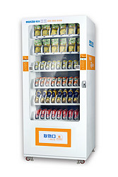 WM1简约常温型售货机