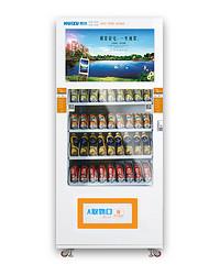 WM32A0豪华型广告售货机