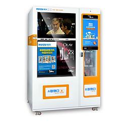 WM55A22全能广告售货机