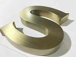 个性化金属标识