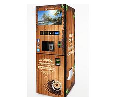 奶茶机投币果汁机速溶咖啡机