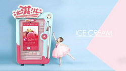ice机摩人智能冰淇淋自助销售终端