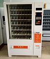 食品饮料机