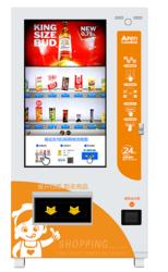 自动售货机解决方案