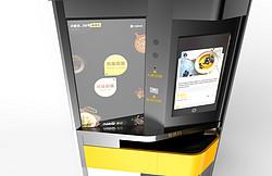 拿吧nabar智能盒饭贩售机