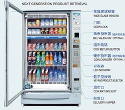 DVM自动售货机