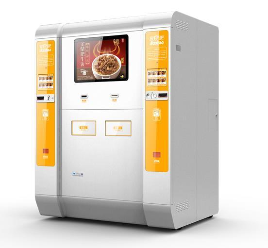 智慧售餐机