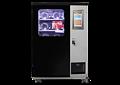 微冷冻盒饭机