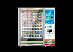 冷藏饮料机