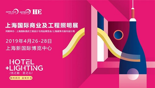 EXPO LIGHTING,上海博华,三雄极光,西蒙电气,曼佳美,【光之韵】展后回顾:EXPO LIGHTING 2018带来了哪些惊喜?