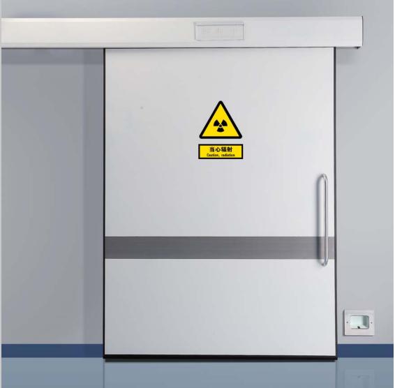 医用门-防辐射自动门