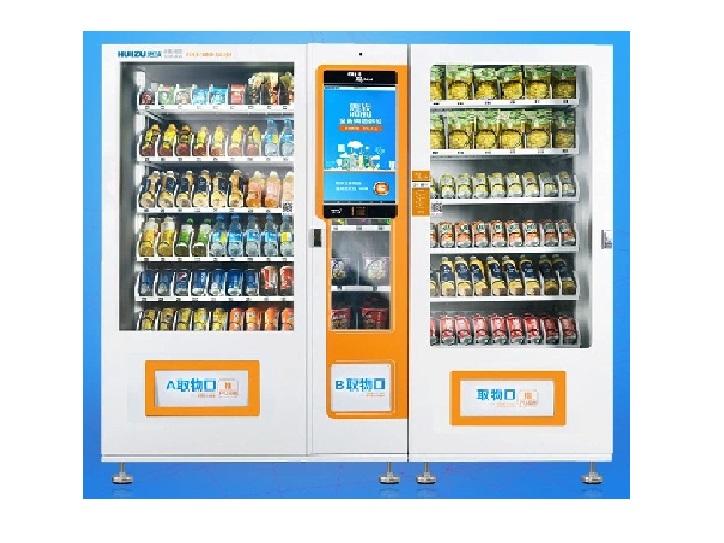 """微米推出""""惠族""""系列智能售货机,将亮相HOTEL PLUS智慧零售展区"""