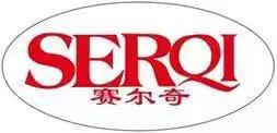 赛尔奇清洁清洗设备的制造商——善洁实业(上海)有限公司参展2019 HOTEL PLUS