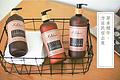 KALAHARI 500ml民宿精品主题酒店大瓶装洗发水沐浴液护发素