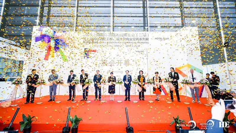 2019 HOTEL PLUS上海国际酒店用品博览会(二期)4月25日在沪隆重开幕