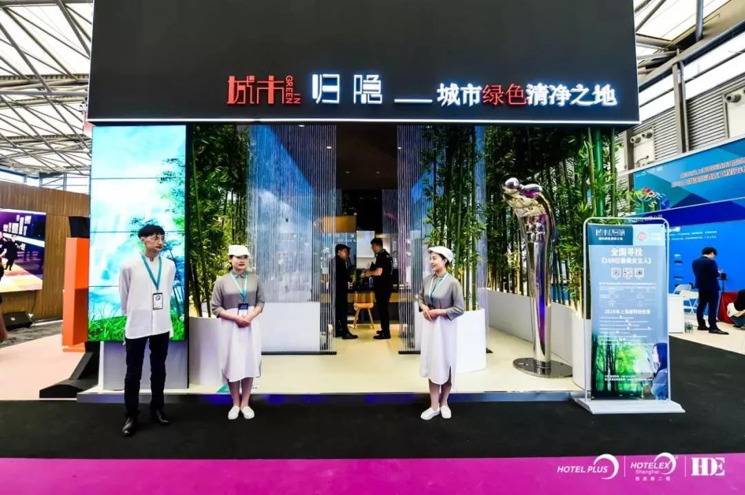 """壹万贰酒店首次亮相 HOTEL PLUS ,回归本真探索""""家""""文化!"""
