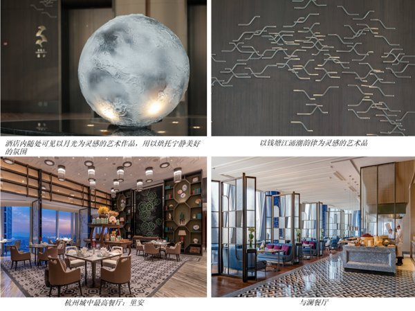 杭州康莱德酒店以现代美学诠释大隐于市的潮起潮落