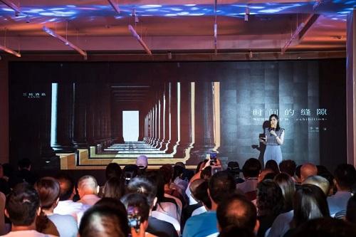 尚美生活集团,尚美生活,Hotel plus,尚美生活集团新品发布会成功举办