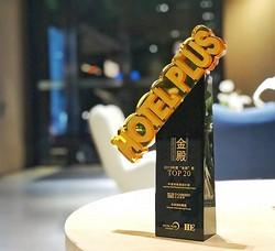 展现东方生活方式  东呈国际助力HotelPlus