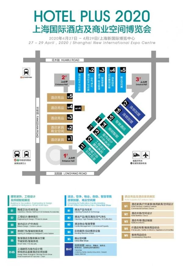 博华展览 中国照明电器协会,博华展览荣获中国照明电器协会优秀合作伙伴称号