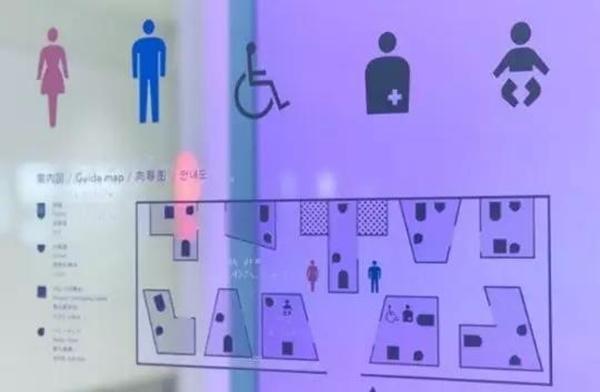 网红打卡圣地,厕所,购物体验.,「厕所」成网红打卡圣地?别拦我 上厕所去!
