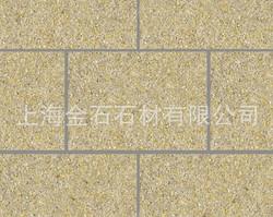 金石石材 GT-605